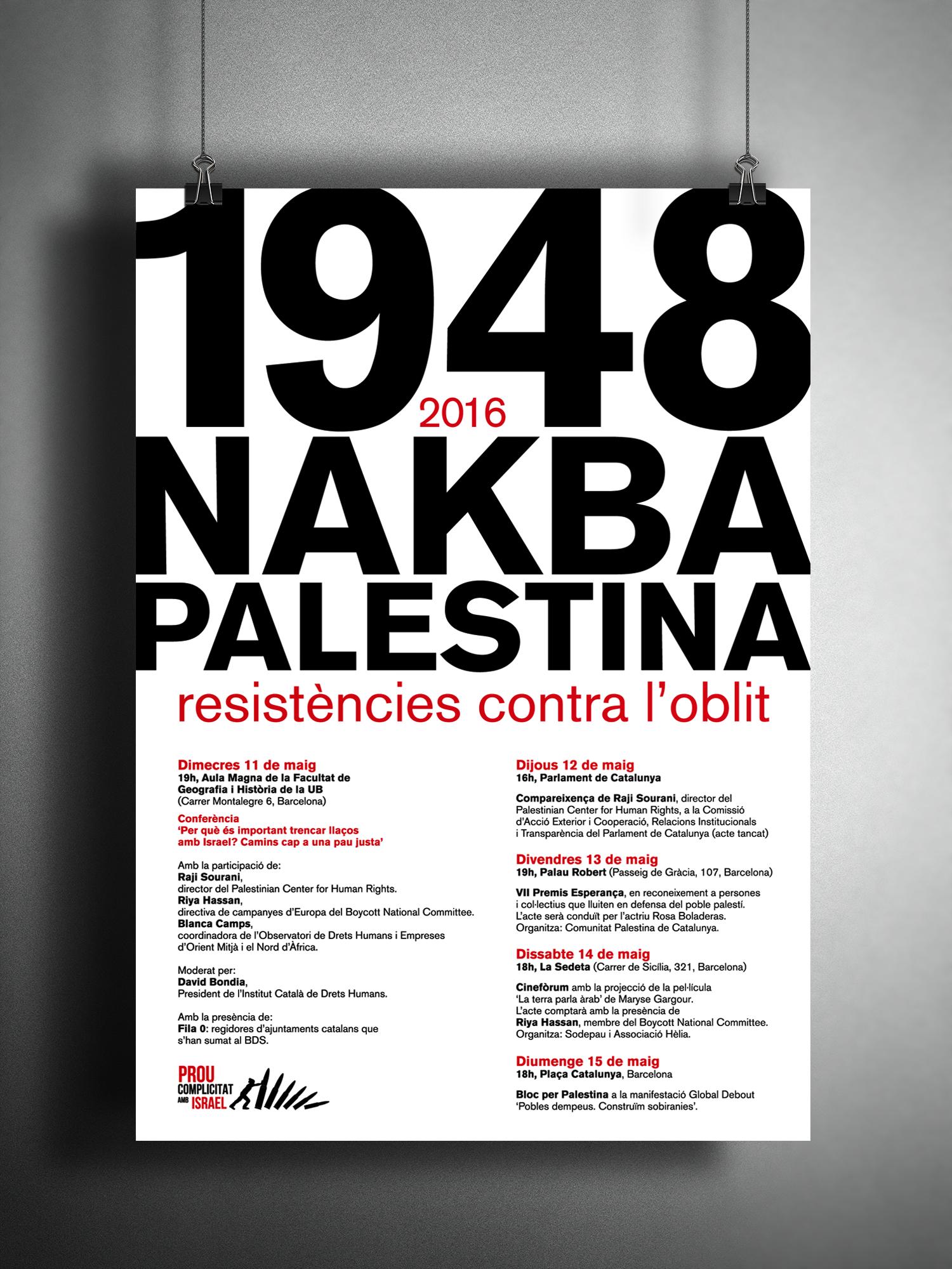 Nakba palestina 2016